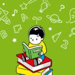 子どもの学習環境作り