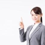 川崎市でおすすめの家庭教師3選