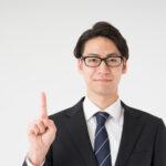 小田原市でおすすめの家庭教師3選