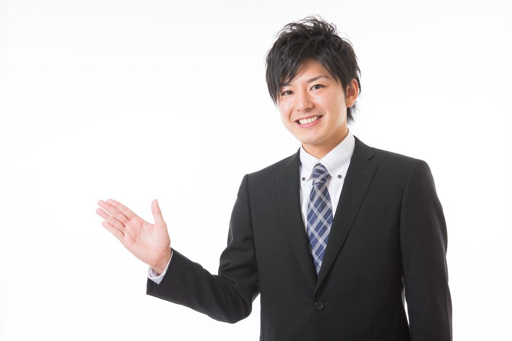 "<span class=""title"">横須賀市でおすすめの家庭教師3選</span>"